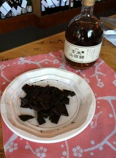 Brown Rice Sake with dark choco.jpg